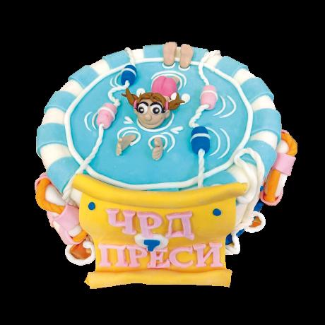 Торта - Басейн