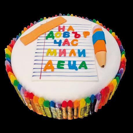 Торта - На училище